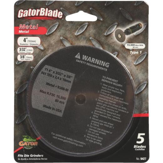 Gator 7 In. 80 Grit Fiber Disc (3-Pack)